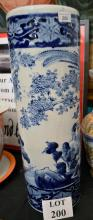 A blue and white Chinese porcelain stick stand est: £40-£80 (F)