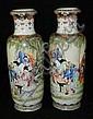 Pair of hand painted Oriental porcelain vases