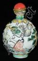 Oriental snuff bottle with erotic scenes