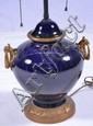 Cobalt blue and bonze lamp base
