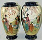 Pair of Oriental Satsuma Vases