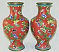 Pair of cloisonne vases with floral design