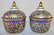 Pair of Hand Painted Porcelain Jars