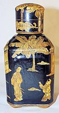 Oriental Porcelain Bottle with Scenic Decoration