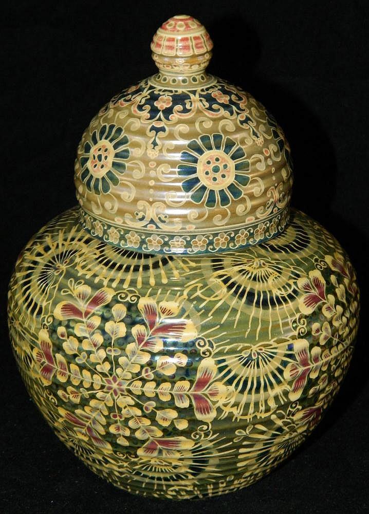 Zsolnay 3 piece jar