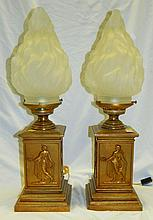 Parlor Lamp with Puffy Shade