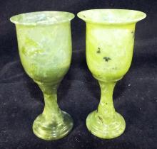 Pair Of Jade Cups