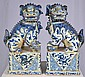 Pair of signed Oriental blue and white fudogs