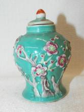 Miniature China Covered Jar