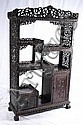 Ornate rosewood Victorian Oriental etagere
