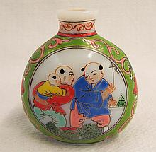 Signed Chinese Glass Snuff Bottle