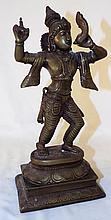 Oriental Bronze Figure