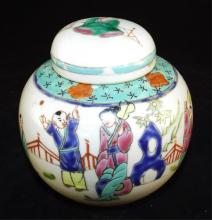 Signed Chinese Porcelain Jar With Figural Scene