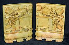 Pair of Soapstone Bookends with Flowers