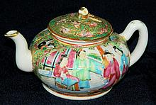 Miniature Rose Medallion Tea Pot