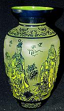 Chinese Scenic Cameo Glass Vase