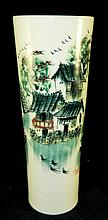 Signed Chinese Porcelain Vase