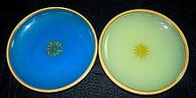 Pair of Glass Plates with Brass Trim