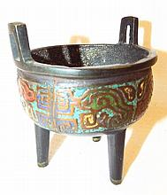 Oriental Bronze Decorated Footed Bowl