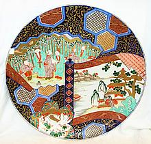 Large Oriental Porcelain Hand Painted Charger