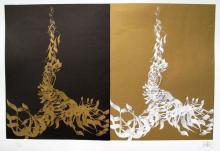 Raymond Moretti Desert Columns Hand Signed Limited Edition Lithograph
