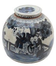 Wedding Ceramic Urn