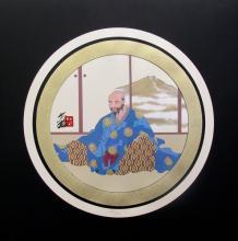 Hisashi Otsuka Immortal Six Winter Hand Signed Limited Edition Art