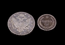 Deux Roubles en argent  (1745 et 1867) - Poids : 35,9g  Two russian silver coins