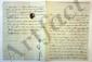 Jeanne Louise Genet, Madame CAMPAN. L.A.S. « G.C. », [vers 1798-1799, au comte Trophime-Gérard de LALLY-TOLENDAL] ; 3 pages et demie in-4.