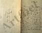 Félicité de LAMENNAIS. L.A.S., 22 janvier 1833, à Pierre-Antoine BERRYER ; 1 page et demie in-8, adresse.