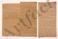 Thomas-Arthur de LALLY-TOLENDAL. MANUSCRIT autographe, Causes générales de la perte de l'Inde..., [vers 1763-1765] ; petit cahier de 19 pages petit in-fol.