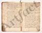 Conseil supérieur de PONDICHERY. 5 MANUSCRITS d'extraits du REGISTRE DES DELIBERATIONS, dont 4 signés par le secrétaire du Conseil, Simon LAGRENEE DE MEZIERES, [29 avril 1758-20 novembre 1760] ; 257 pages grand in-fol. ou in-fol. en 5 cahiers (dont 3
