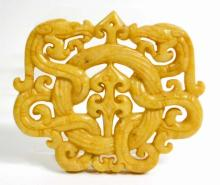 CARVED YELLOW JADE DRAGON PENDANT