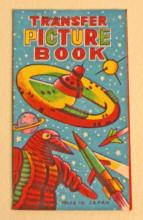 VINTAGE TRANSFER PICTURE BOOK W/ OUTER SPACE ILLUSTRATION