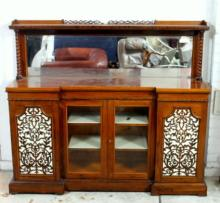 A William IV rosewood sideboard c1830