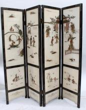 Chinese Lacquer Four Panel Screen Carved & Inlaid with Stone Figures, in a Landscape