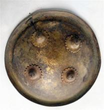 A Bronze Aceh Shield