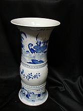 A Chinese Blue and White Ceramic Floor Vase