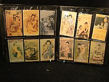 A Folio of Chinese Cigarette Cards