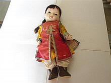 Chinese vintage doll