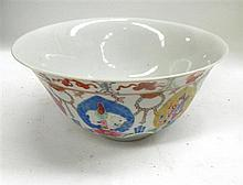A Chinese Porcelain Barragon Tumid Type Bowl, 17.5cm