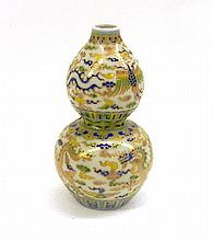 A Blue, Yellow and Gold Gourd Shaped Vase with Dragons 16cm