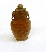 An Large Chinese Bamboo Snuff Bottle 12cm