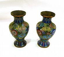 A Pair of Asian Floral Design Vases 22cm
