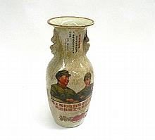 A Chinese Republic Crackle Glaze Vase 25cm