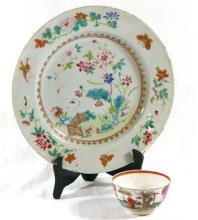 A Chinese Famille Rose Plate & Tea Bowl Qing dynasty 19th century