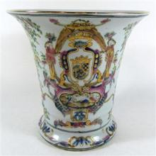 A Chinese Armorial Porcelain Beaker Shaped Vase Late Qing/20th century