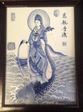 A Chinese Glazed Ceramic Tile Decorated in Blue & White