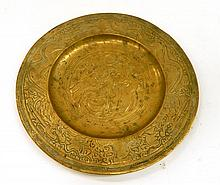 A Vintage Chinese Brass Plate