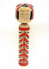 A Large Japanese Kokeshi Doll